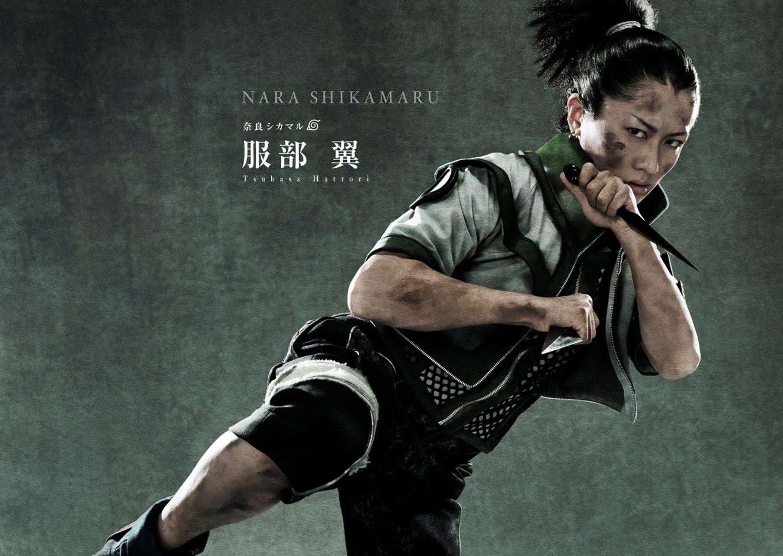 Naruto Stage Musical Visual haruhichan.com Naruto Stage Musical Visual cast Tsubasa Hattori as Nara Shikamaru