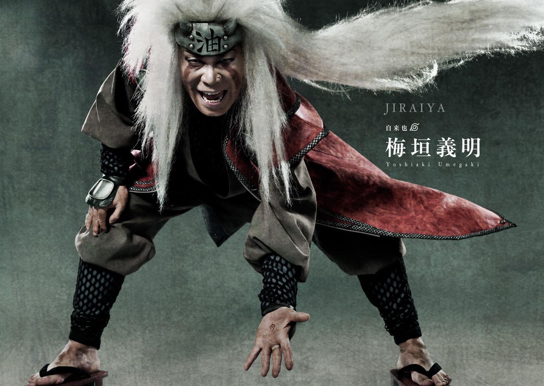 Naruto Stage Musical Visual haruhichan.com Naruto Stage Musical Visual cast Yoshiaki Umegaki as Jiraiya