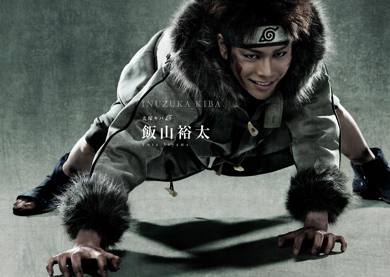 Naruto Stage Musical Visual haruhichan.com Naruto Stage Musical Visual cast Yuta Iiyama as Inuzuka Kiba
