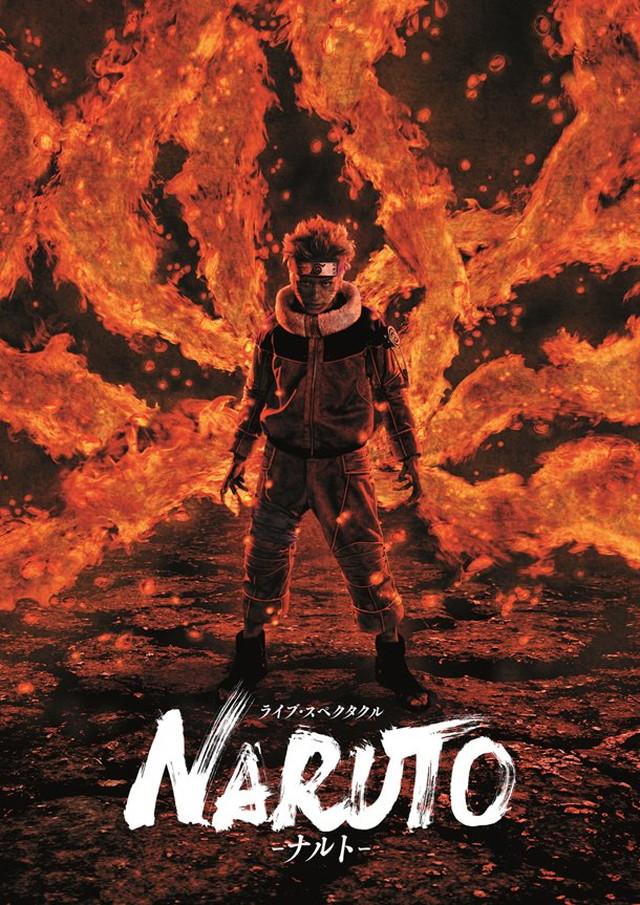 Naruto Stage Musical Visual haruhichan.com Naruto Stage Musical Visual naruto