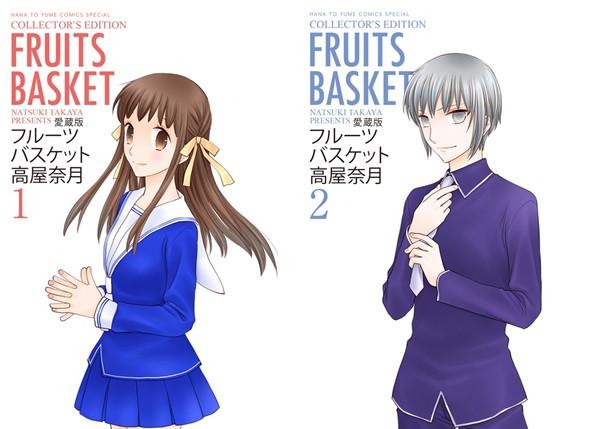 Natsuki Takaya's New Fruits Basket Manga to Release in September 2