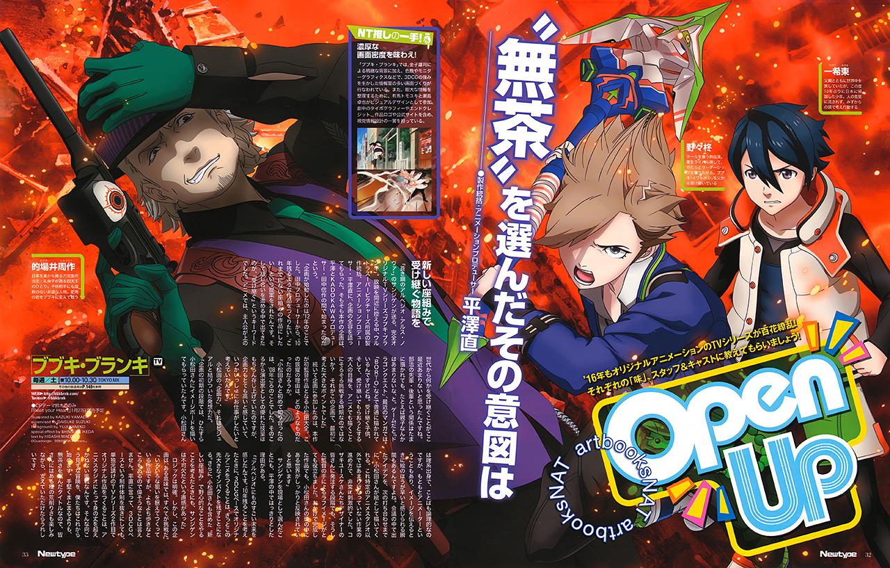 New Bubuki Buranki Anime Visual Revealed in NewType