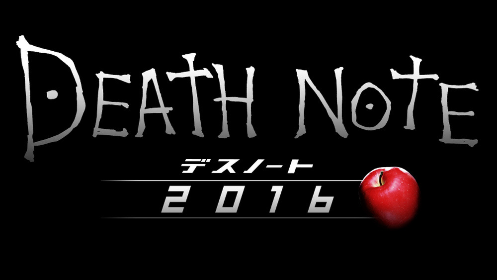 New Death Note Live Action Movie Release Date Slated for 2016