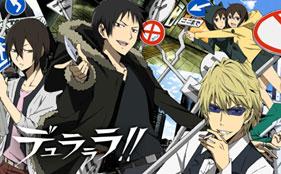 New Durarara!! Anime Announced