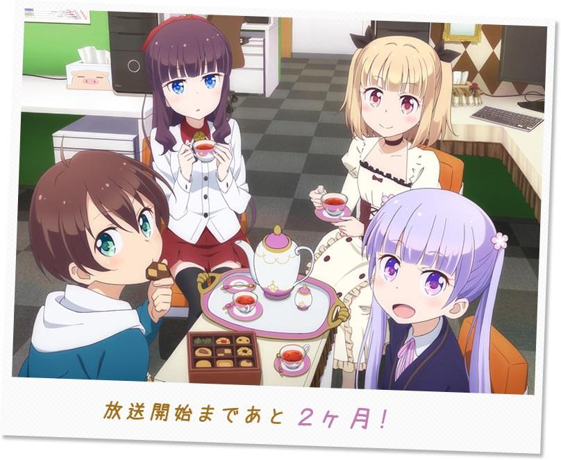 New-Game-Anime-Visual-03
