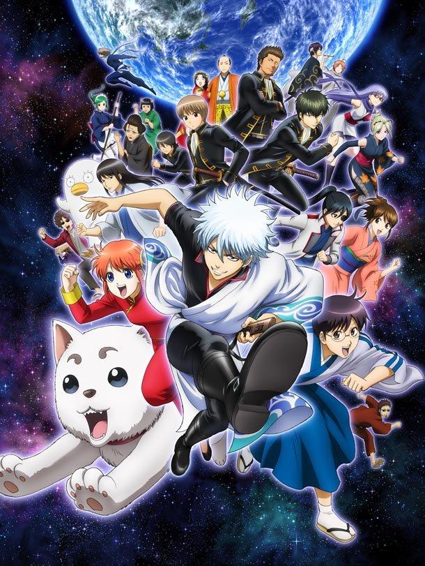 New Gintama Series Slated for April 2015 visual haruhichan.com Gintama new season announced