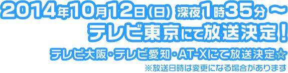 New-Girlfriend-(Kari)-Anime-Release-Date