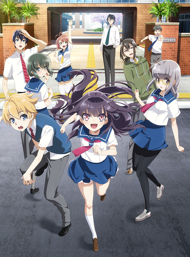 New HaruChika Anime Visual Revealed