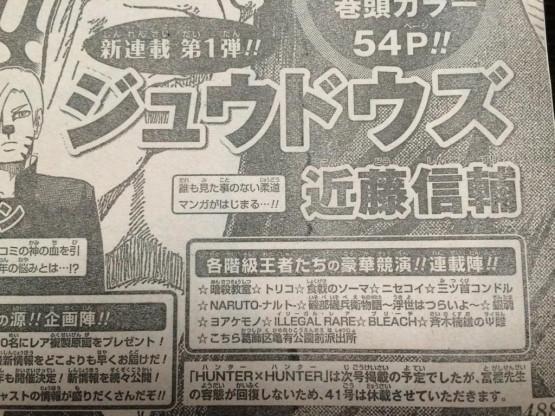 New Hunter X Hunter Manga Hiatus Extended as Author Battles Back Problems haruhichan.com HxH ハンター×ハンター