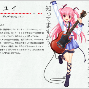 New Images Released For Angel Beats! Visual Novel 13