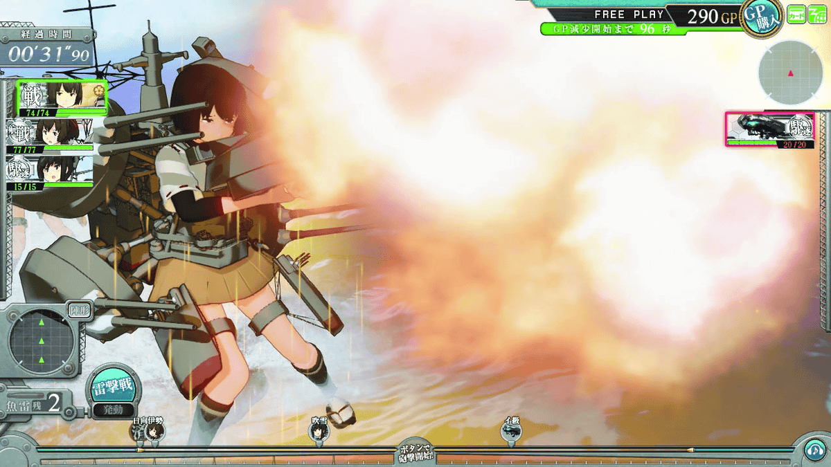 New Images of Kantai Collection Arcade Game Revealed haruhichan.com Kantai Collection Arcade Game KanColle 2