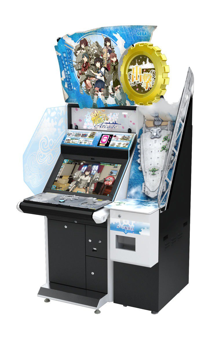 New Images of Kantai Collection Arcade Game Revealed haruhichan.com Kantai Collection Arcade Game KanColle