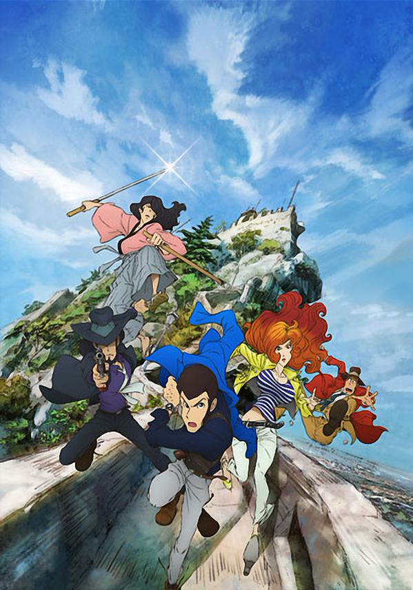 New Lupin III TV Anime Visual Revealed