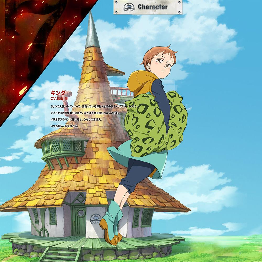 New Nanatsu no Taizai Anime Slated for 2016 King