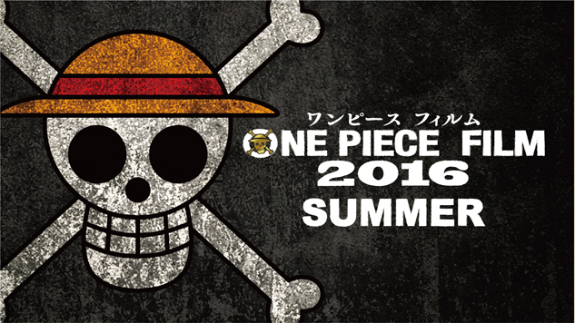 New One Piece Anime Film Slated for Summer 2016