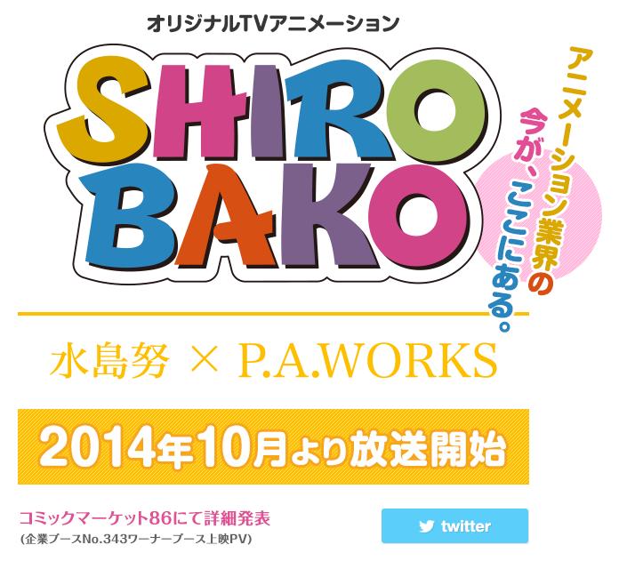 New Original Anime 'Shirobako' Announced Haruhichan.com