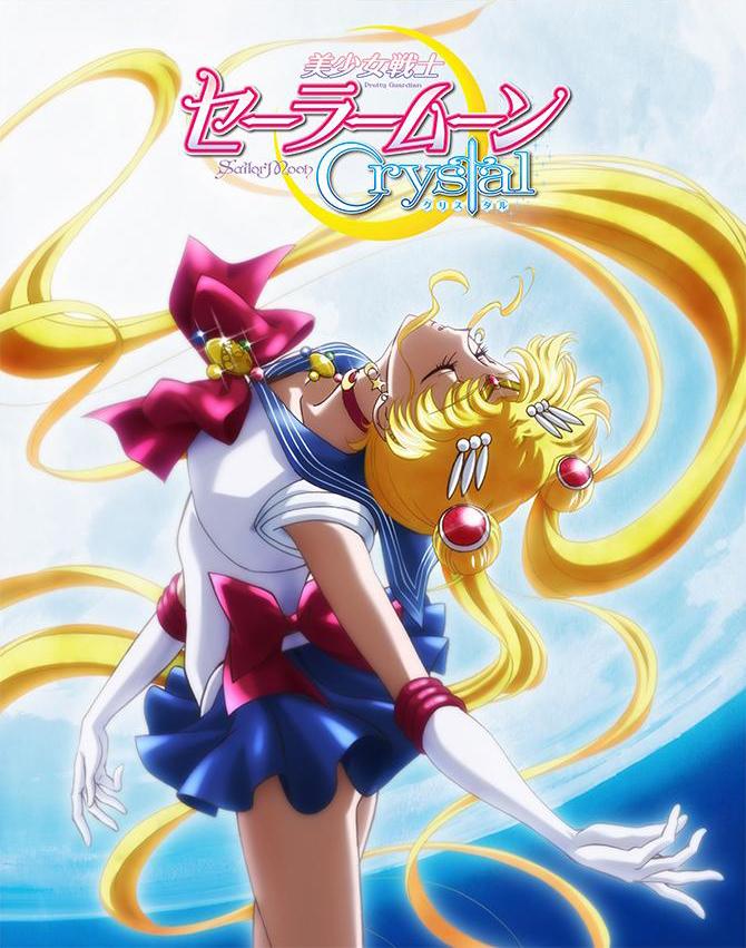 New Sailor Moon Crystal Visual Revealed haruhichan.com bishoujo senshi sailor moon crystal anime visual