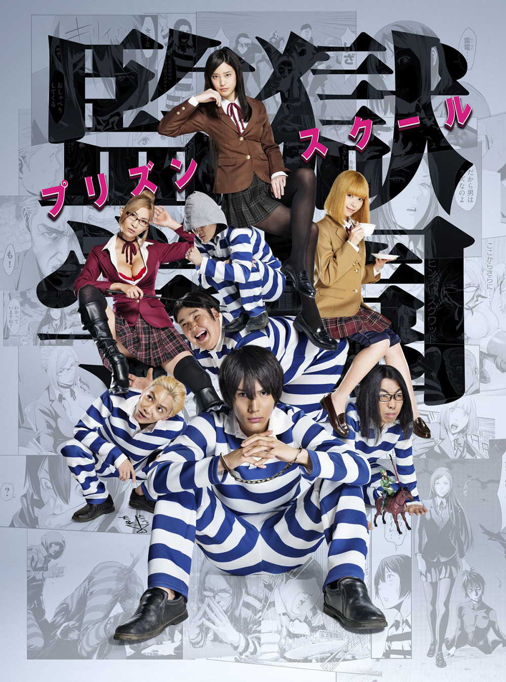 New Visual & Cast for Live-Action Prison School Drama Revealed