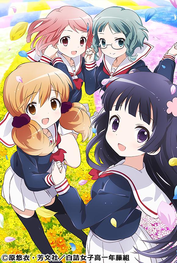 New Wakaba Girl anime Visual Revealed