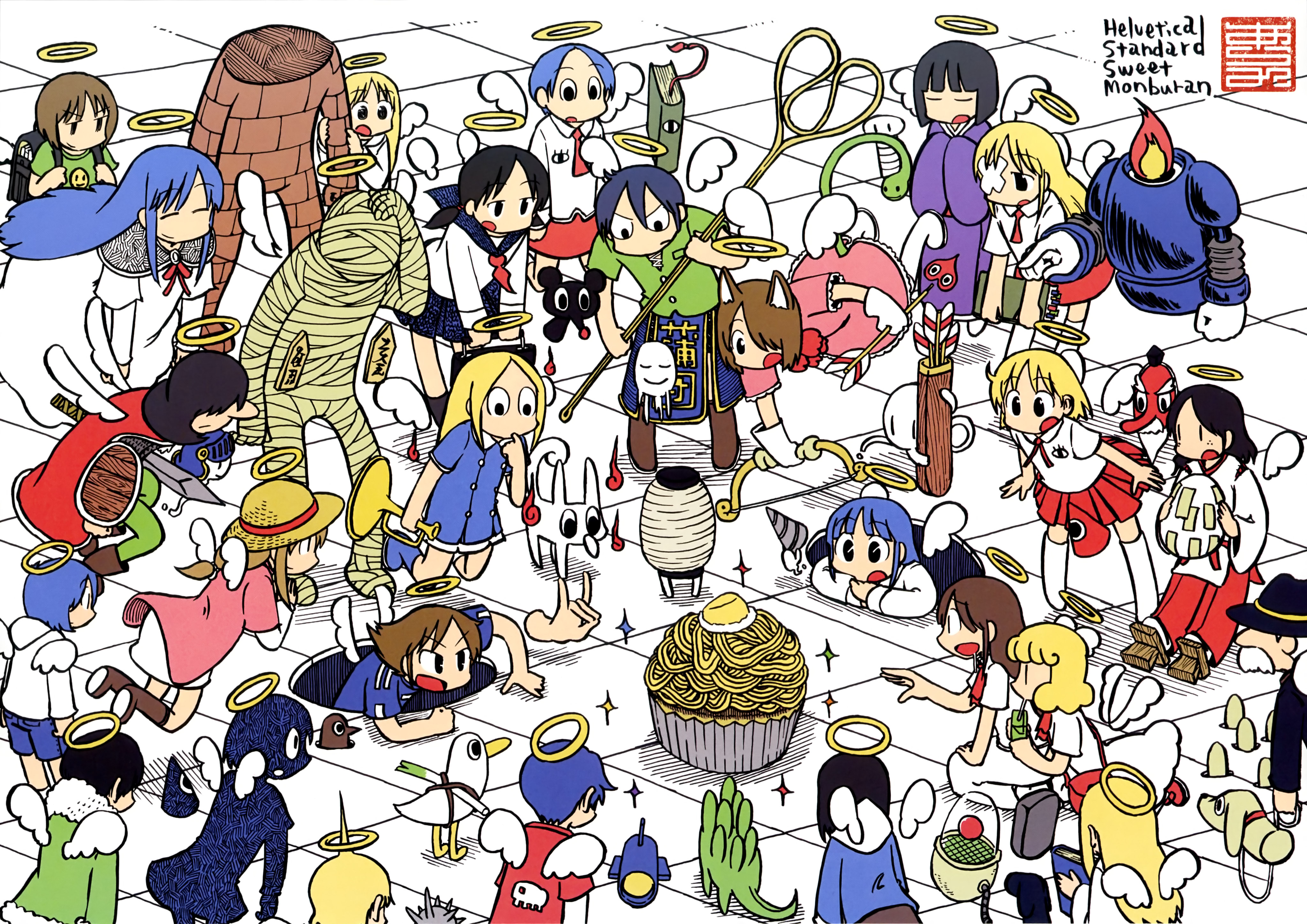 Newtype 30th Anniversary CREATOR'S CALENDAR 2015-2016 arawi keeichi