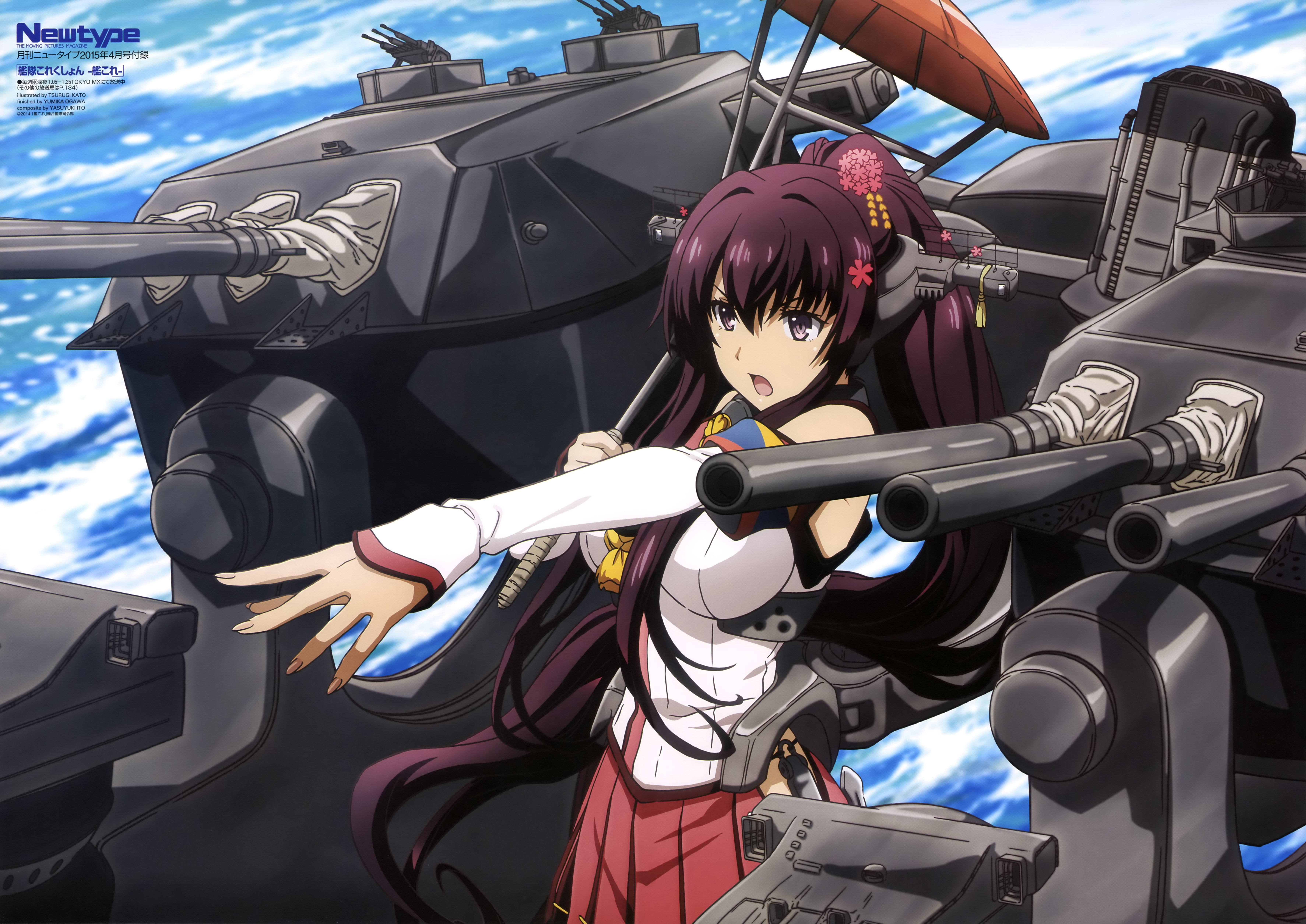 Newtype April 2015 posters kantai collection yamato kancolle poster