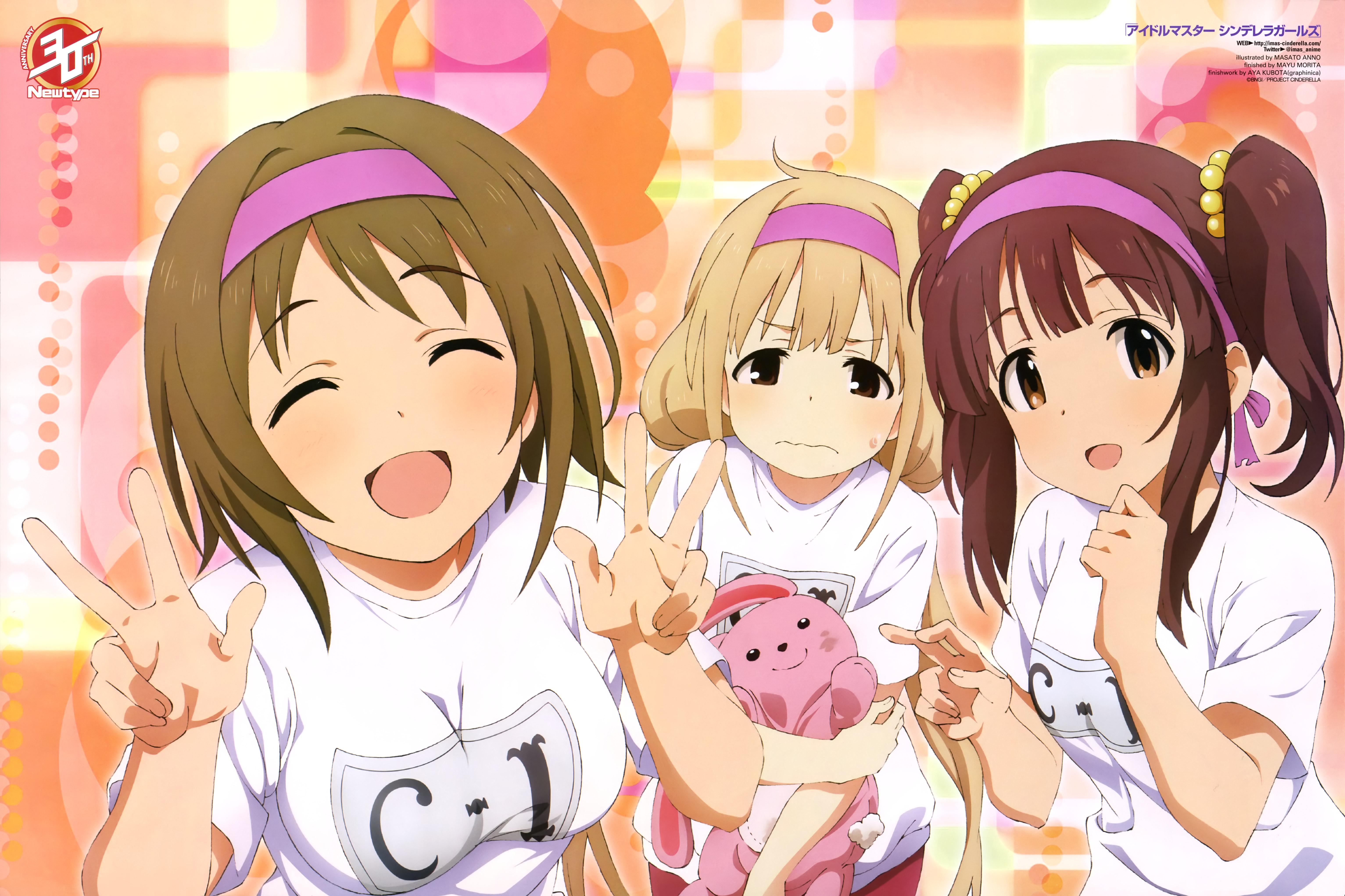 Newtype April 2015 posters the idolmaster cinderella girls futaba anzu mimura kanako ogata chieri poster