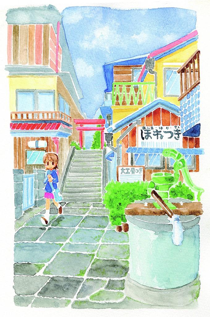 Nichijou Manga Special Edition Vol 10 Cover