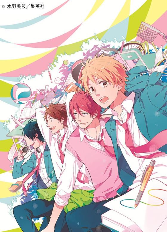 Nijiiro days anime visual