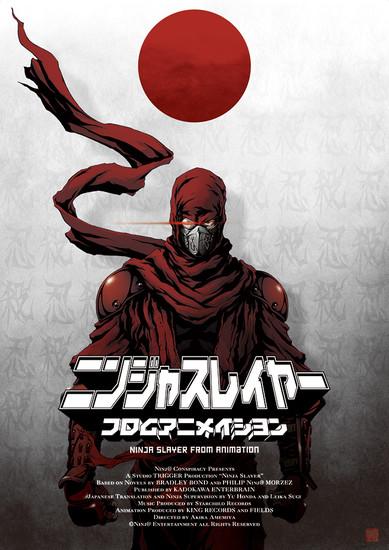 Ninja Slayer anime series by studio trigger poster 1
