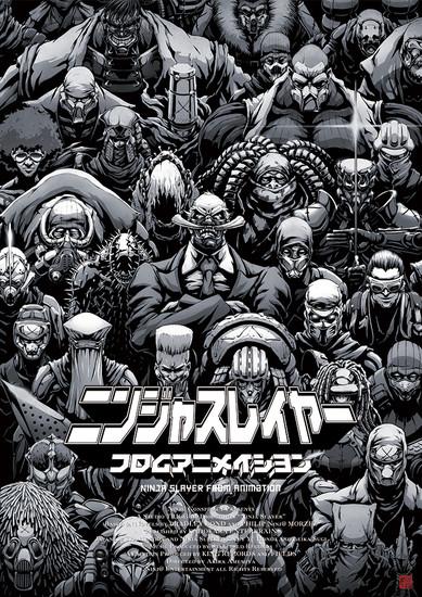 Ninja Slayer anime series by studio trigger poster 2