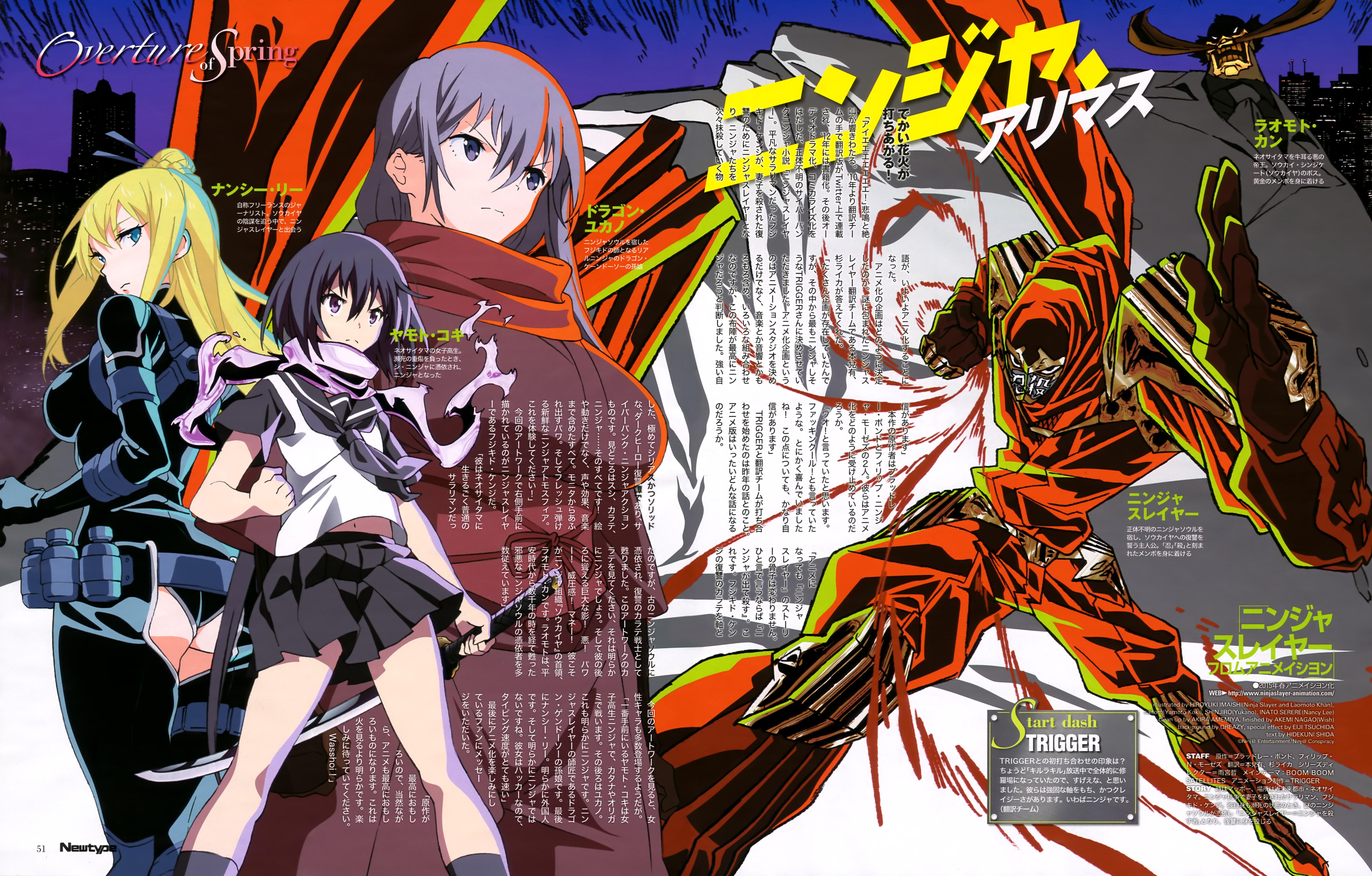 Ninja-Slayer_Haruhichan.com-Anime-Magazine-Visual