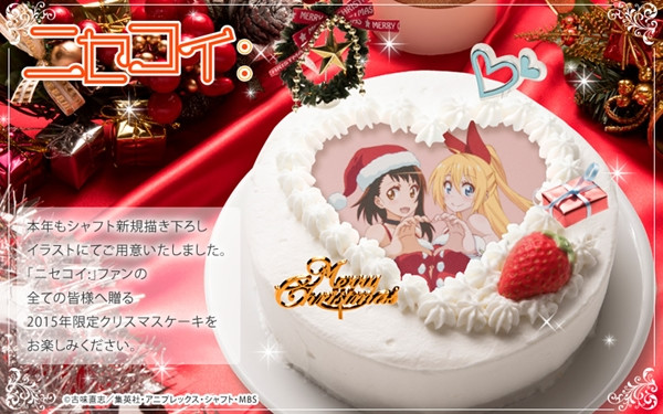 Nisekoi 2015 version anime christmas cake 1