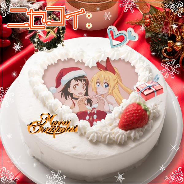 Nisekoi 2015 version anime christmas cake 2