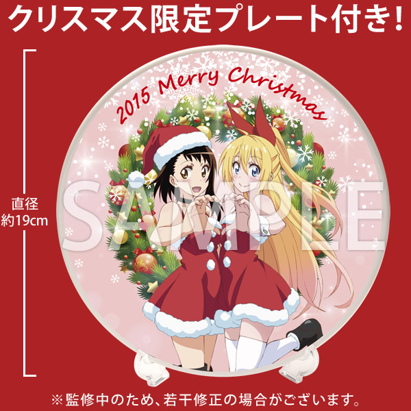 Nisekoi 2015 version anime christmas cake 3