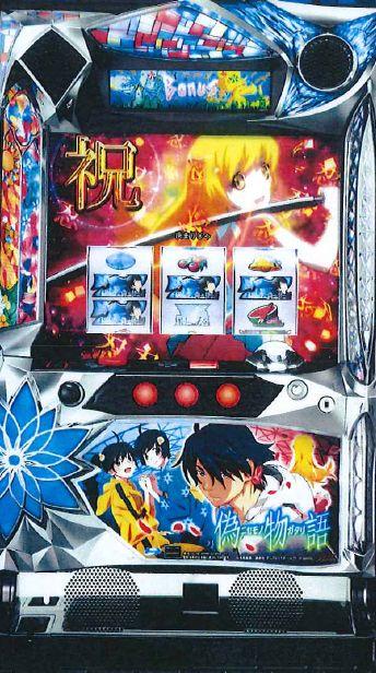Nisemonogatari Pachinko Machine Previewed