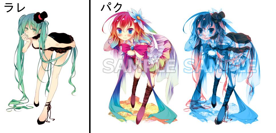 No Game No Life Manga Artist Caught Tracing miku haruhichan.com anime