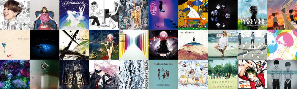 Noitamina-Fan-Best_Haruhichanc.om-Song-Albulm-Covers