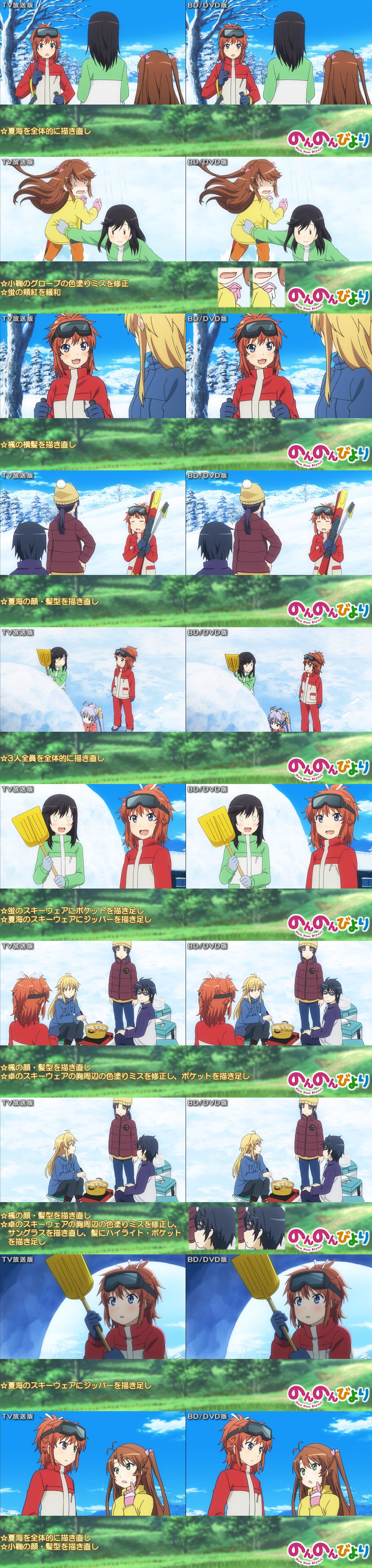 Non-Non-Biyori-TV-and-Blu-ray-Comparisons-Episode-11-5