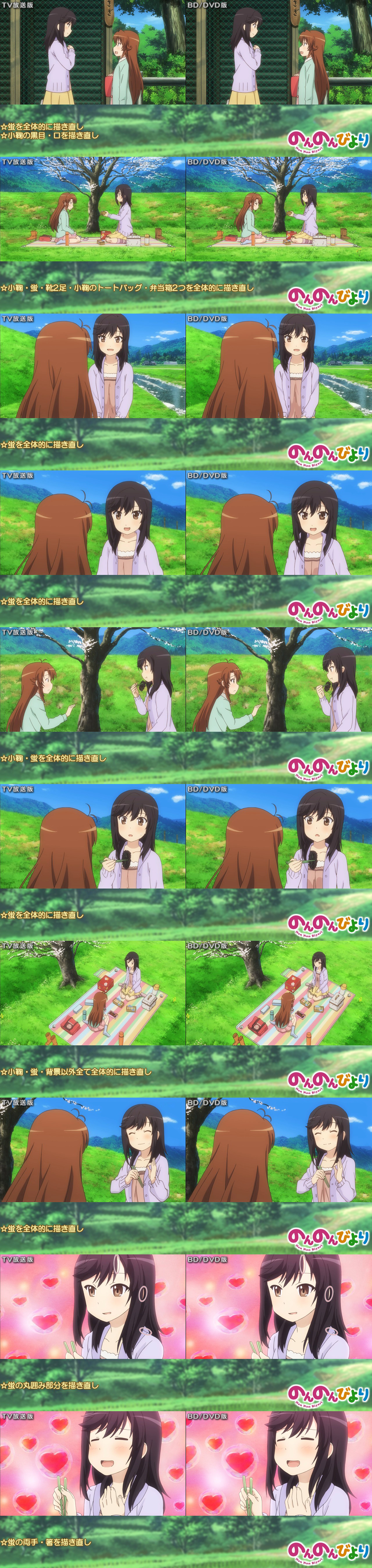 Non-Non-Biyori-TV-and-Blu-ray-Comparisons-Episode-12-1