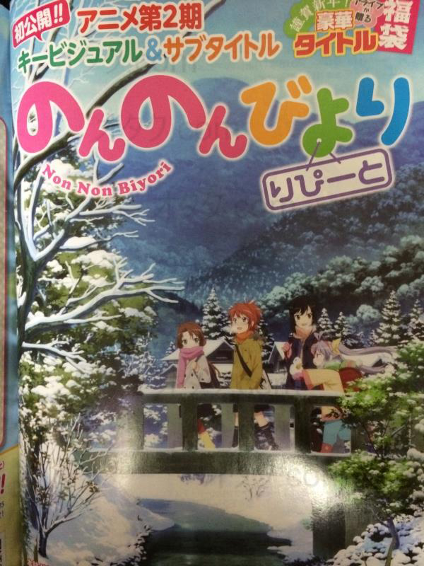 Non-Non-Biyori_Haruhichan.com-Season-2-Visual-Monthly-Comic-Alive