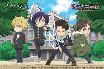 Noragami Aragoto and Attack on Titan Junior High Collaborate in New Campaign