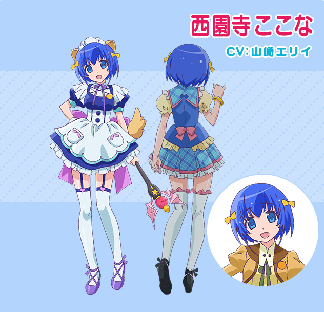 Nurse Witch Komugi-chan R Character designs Kokona Saionji
