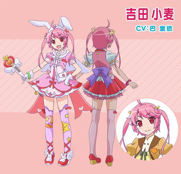 Nurse Witch Komugi-chan R Character designs Komugi Yoshida