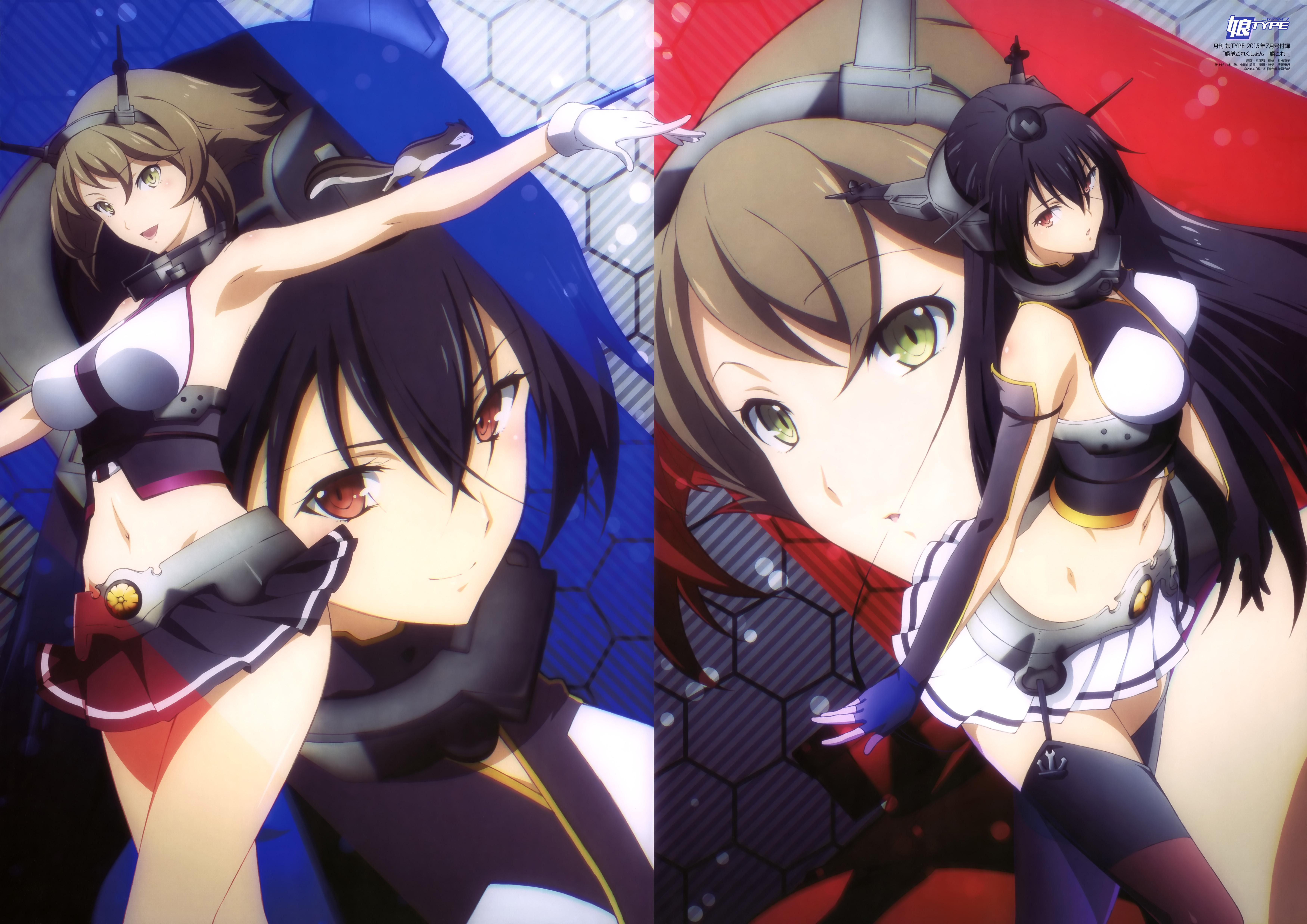 NyanType Magazine July 2015 anime posters kantai collection kancolle