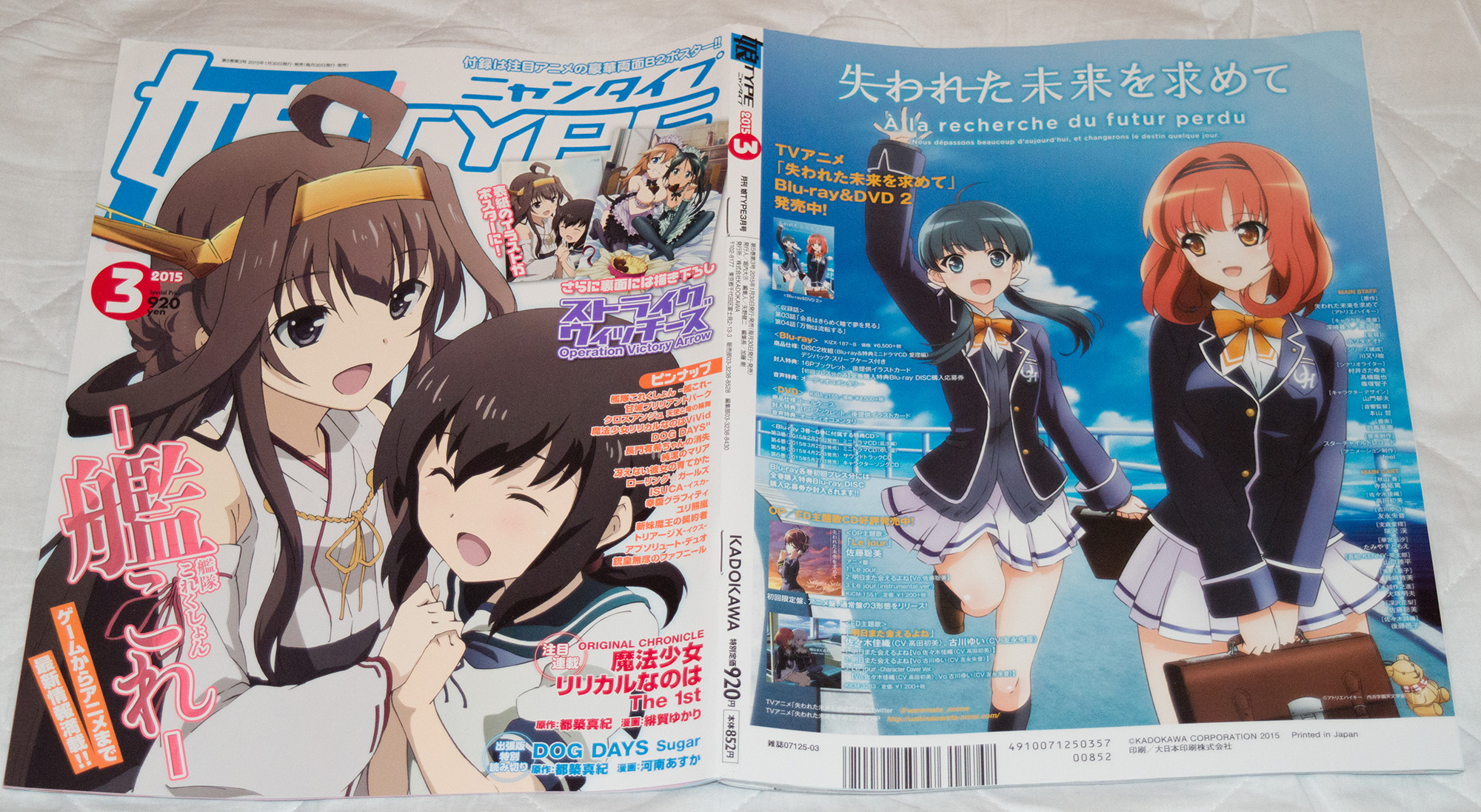NyanType Magazine March 2015 anime posters Haruhichan.com Cover and Back