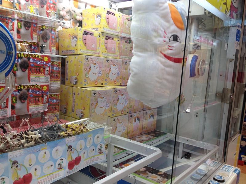 Nyanko-sensei cushions