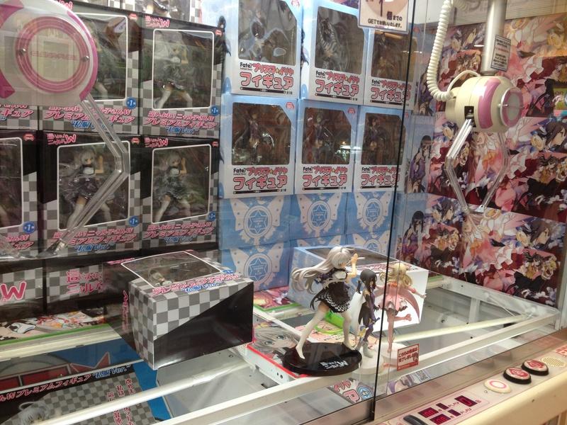 Nyaruko-san from Haiyore Nyaruko-san W and Miyu from Fate kaleid liner Prisma Illya figures