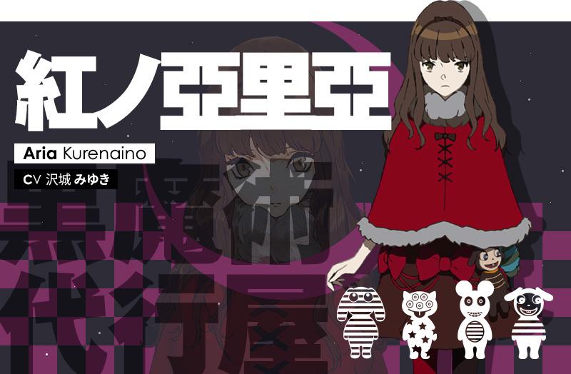 occulticnine-anime-character-designs-aria-kurenaino-01