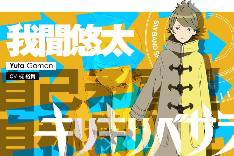 occulticnine-anime-character-designs-yuuta-gamon-01