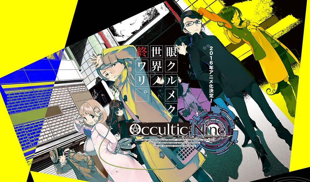 OcculticNine-Anime-Visual